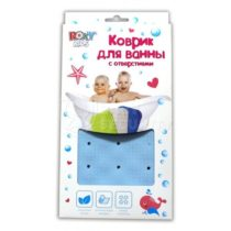 Коврик с отверстиями не скользящий для ванны, Roxy Kids, арт.34576