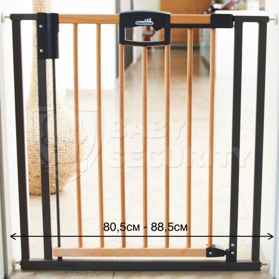 Ворота безопасности Geuther Easy Lock Wood (металл/бук), ширина 80.5-88.5см