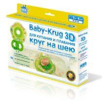 """Круг на шею для купания """"Baby-Krug 3D"""""""