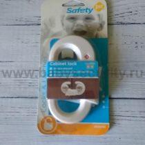 Блокиратор для распашных дверей и ящиков, Safety1st белый, арт.39094760