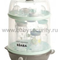 "Стерилизатор ""STERIL'EXPRESS 2-IN-1"", Beaba"
