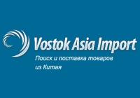 Восток-Азия-Импорт
